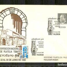 Sellos: SEP 16 EDIFIL EXPOSICION FILATEM 90.PALENCIA 1990 MATASELLADO FERIA. Lote 86864588