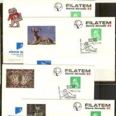 Sellos - SEP 25 ENTERO POSTAL FILATEM 95 SIERRA NEVADA GRANADA 1995.(4) MATASELLO FERIA - 87162736