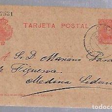 Sellos: ENTERO POSTAL. MANDADO A MARIANO PARDO DE FIGUEROA, DOCTOR THEBUSSEM. LEER DORSO. MUY INTERESANTE. Lote 87485640