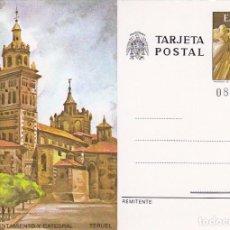 Sellos: CATEDRAL Y PLAZA DEL AYUNTAMIENTO DE TERUEL TURISMO 1980 (EDIFIL 124) EN ENTERO POSTAL NUEVO.. Lote 92978815
