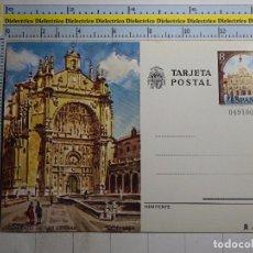 Selos: ENTERO POSTAL. TARJETA POSTAL. SALAMANCA, CONVENTO DE SAN ESTEBAN. 47. Lote 190063881