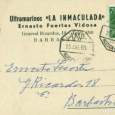 Selos: HUESCA BARBASTRO ULTRAMARINOS LA INMACULADA ERNESTO FUERTES VIDOSA CIRCULADA EN 1963 DESDE AYERBE.. Lote 96325419