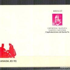 Sellos: SEP 8 EDIFIL GRANADA 92.1987 NUEVO. Lote 96830139