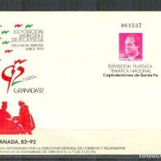 Sellos: SEP 8 E FILABO GRANADA 92 (1991) REIMPRESION LIMITADA.NUEVO. Lote 96832319