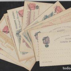 Sellos: PORTUGAL / MADEIRA : CONJUNTO DE 11 ENTEROS POSTALES CON SOBRECARGA -$06- ILUSTRADA CON MONUMENTOS. Lote 97321215