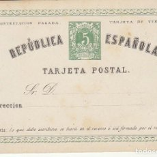 Sellos: XX 4 : ALFONSO XII 1874.(VUELTA). Lote 97569623
