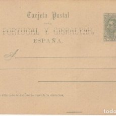 Stamps - xx 13 : ALFONSO XII 1884 - 97572551