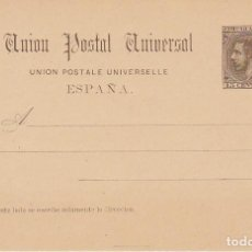 Stamps - xx 16 : ALFONSO XII 1884. - 97572799