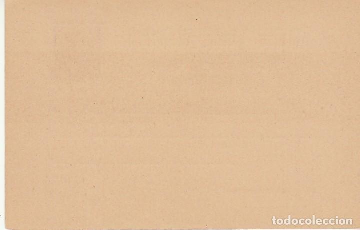 Sellos: xx 16 : ALFONSO XII 1884. - Foto 2 - 97572799
