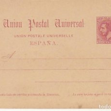 Stamps - xx 17 : ALFONSO XII 1884 - 97572955
