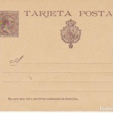 Sellos: XX 36 : ALFONSO XIII. 1897. Lote 97667755