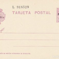 Sellos: XX 61 : ALFONSO XIII. 1931. Lote 97672527