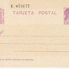 Sellos: XX 69 : MATRONA 1932. Lote 97672899