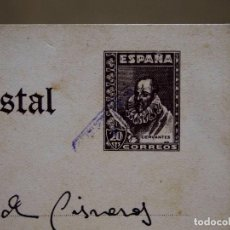 Sellos: TARJETA POSTAL, ENTERO, CERVANTES, CALANDA - TERUEL, JAVEA - ALICANTE, 1940. Lote 99502647