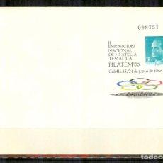 Sellos - SEP 4 ENTERO POSTAL FILATEM 1986 CALELLA AROS OLIMPICOS NUEVO - 100504823