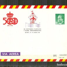 Stamps - SEP 7 ENTERO POSTAL CERTAMEN IBEROAMERICANO 1987.ANIVERSARIO DESCUBRIMIENTO.NUEVO - 100534259