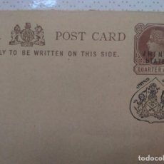 Sellos: ENTERO POSTAL EAST INDIA POSTAGE WHIND STATE SIN CIRCULAR. Lote 102579599