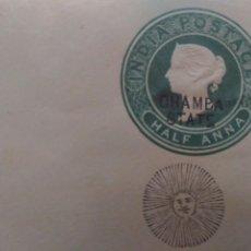 Sellos: ENTERO POSTAL CHAMPA STATE. Lote 102580243