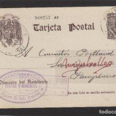 Sellos: ENTERO POSTAL Nº 83 CERVANTES -CENSURA MILITAR RINCON DE SOTO ( LOGROÑO )-1939 .FLORENCIO SAMANIEGO. Lote 102831091