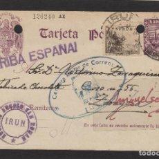 Sellos: ENTERO POSTAL Nº 84 CERVANTES -CENSURA IRUN (GUIPÚZCOA)-1939 -FRANQUEO COMPLEMENTARIO ,ARRIBA ESPAÑA. Lote 102831991