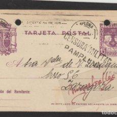 Sellos: ENTERO POSTAL Nº 81 -CENSURA MILITAR PAMPLONA ( NAVARRA )- AÑO 1938 DESTINO PAMPLONA . Lote 102833651