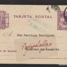 Sellos: ENTERO POSTAL Nº 81-CENSURA MILITAR ZAMORA -AÑO 1938 . Lote 102834099