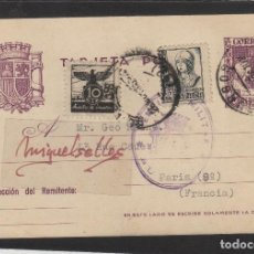 Sellos: ENTERO POSTAL Nº 81-CENSURA MILITAR BURGOS -AÑO 1937 FRANQUEO COMPLEMENTARIO VIÑETA AUXILIO INVIERNO. Lote 102834315