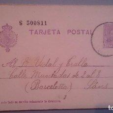 Sellos: 1925 - ENTEROS POSTALES - ALDONSO XIII - EDIFIL 57. . Lote 103412563