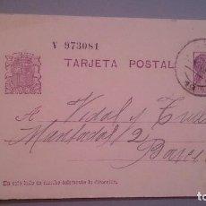 Sellos: 1932 - ENTEROS POSTALES - EDIFIL 69 - MATRONA.. Lote 103413079