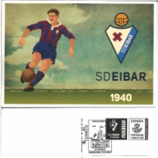 Sellos: ENTERO POSTAL FUTBOL FOOTBALL MAT CLUB FUTBOL BARAKALDO I. Lote 103477235