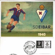 Sellos: ENTERO POSTAL FUTBOL FOOTBALL MAT CLUB FUTBOL BARAKALDO II. Lote 103477363