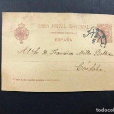 Sellos: ALFONSO XIII, UNIÓN POSTAL UNIVERSAL, CIRCULADA DE MADRID A CÓRDOBA 1898, ENTERO POSTAL. Lote 103986047