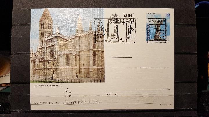 TARJETA ENTERO POSTAL. PRIMER DIA PRIMER DIA CIRC. S. MARIA DE LA ANTIGUA (VALLADOLID) 6 JULIO 1995 (Sellos - España - Entero Postales)