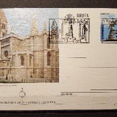 Selos: TARJETA ENTERO POSTAL. PRIMER DIA PRIMER DIA CIRC. S. MARIA DE LA ANTIGUA (VALLADOLID) 6 JULIO 1995. Lote 104470287
