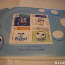 Sellos: SELLOS BLOQUE ESTADO DE QATAR 2008 NUEVOS. Lote 105236543
