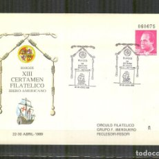 Stamps - SEP 12 ENTERO POSTAL CERTAMEN IBEROAMERICANO 89 BURGOS 1989 MATASELLADO FERIA - 105429655