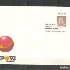 Sellos: SEP 6 ENTERO POSTAL EXPO 92.SEVILLA 1992 NUEVO. Lote 107596851