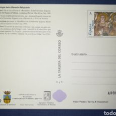 Sellos: ESPAÑA TARJETA ENTEROPOSTAL ENTERO POSTAL 2004 EDIFIL 82 LA TARJETA DEL CORREO BENISA ALICANTE. Lote 108571439