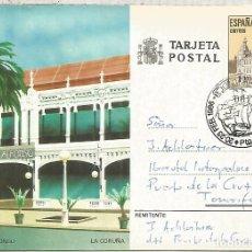 Francobolli: ENTERO POSTAL LA CORUÑA CON MAT EXPOFIL PUERTO DE LA CRUZ 1986 . Lote 111427927