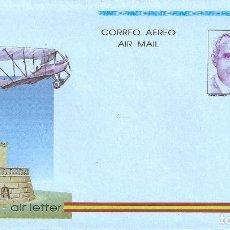 Sellos: AEROGRAMA Nº 216 (EDIFIL) AÑO 1991. Lote 111624783