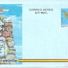 Sellos: AEROGRAMA Nº 218 (EDIFIL) AÑO 1993. Lote 111624883