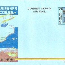 Sellos: AEROGRAMA Nº 220 (EDIFIL) AÑO 1995. Lote 111624999