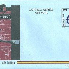 Sellos: AEROGRAMA Nº 221 (EDIFIL) AÑO 1996. Lote 111625027