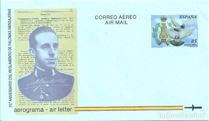 AEROGRAMA Nº 223 (EDIFIL) AÑO 1998 (Sellos - España - Entero Postales)