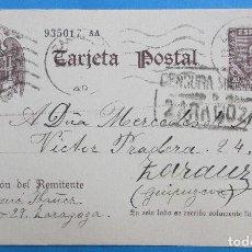 Sellos: ENTERO POSTAL.. CENSURA MILITAR. DE ZARAGOZA A ZARAUZ. 1939.. Lote 112218167
