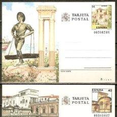 Sellos: TARJETA ENTERO POSTAL EDIFIL 143/44. SIN CIRCULAR. AÑO 1987. TURISMO. Lote 112834923