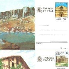 Sellos: TARJETA ENTERO POSTAL EDIFIL 147/48. SIN CIRCULAR. AÑO 1989. TURISMO. Lote 112835151