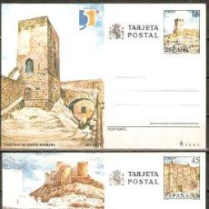 Sellos: TARJETA ENTERO POSTAL EDIFIL 149/50. SIN CIRCULAR. AÑO 1990. TURISMO. Lote 112835251