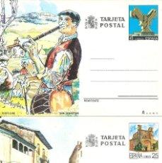 Sellos: TARJETA ENTERO POSTAL EDIFIL 151/52. SIN CIRCULAR. AÑO 1991. TURISMO. Lote 112835371
