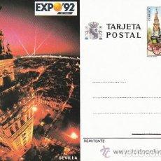 Sellos: TARJETA ENTERO POSTAL EDIFIL 154. SIN CIRCULAR. AÑO 1992. EXPO 92. Lote 112835631